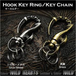 トライバル キーフック キーホルダー キーリング メタル  (ID kh3469k5)|wild-hearts