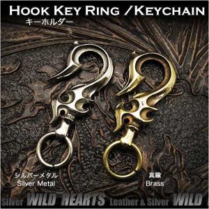 キーホルダー キーフック キーリング トライバル  (ID kh3506k5)|wild-hearts