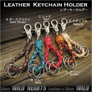 レザー キーホルダー 革/牛革 編み込み 3連キーリング ハンドメイド 五色 (ID kh3530r5)|wild-hearts