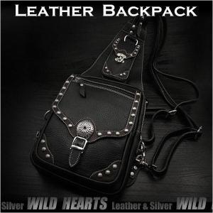 ボディバッグ ワンショルダーバッグ リュック 2WAY レザー/本革 Lサイズ ブラック/黒  (ID lb1540b45)|wild-hearts