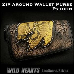 長財布 パイソン レザー ラウンドファスナー 革財布 ウォレット カービング  (ID lw2110)|wild-hearts