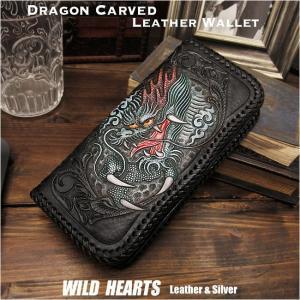 長財布 ロングウォレット 財布 ドラゴン 龍 カービング サドルレザー メンズ ( ID lw2556 )|wild-hearts