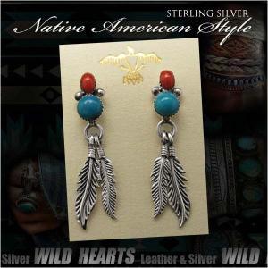 ピアス ターコイズ フェザー 赤珊瑚 シルバーアクセサリー インディアンジュエリー  (ID pe3230)|wild-hearts