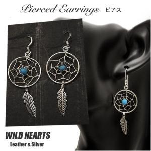 シルバー925 ピアス ドリームキャッチャー インディアンジュエリー ターコイズ  Lサイズ (ID pe3473)|wild-hearts