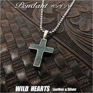ペンダントトップ シルバー925 ターコイズ クロス 十字架 小 (ID pt0932) wild-hearts