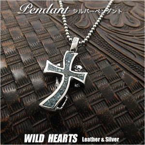 ペンダントトップ ターコイズ クロス ドクロ スカル 十字架 シルバー925 (ID pt0933) wild-hearts