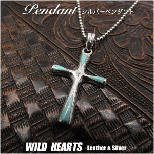ペンダントトップ シルバー925 ターコイズ クロス 十字架  (ID pt0934) wild-hearts