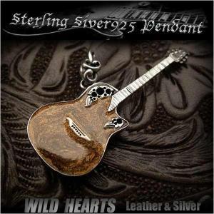 《クリックポストのみ送料無料!》 ギター モチーフ シルバーペンダントトップ/ネックレストップ シルバー925 (ID pt1520) wild-hearts