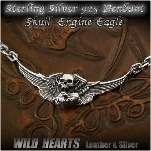 シルバー925 スカルエンジン イーグル ネックレスペンダント ハーレーダビッドソン (ID pt2787)|wild-hearts