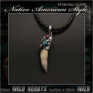ペンダントトップ ネックレストップ シルバー925 インディアン スタイル クロコダイル/ワニ牙 ターコイズ レッドコーラル (ID pt3228)|wild-hearts