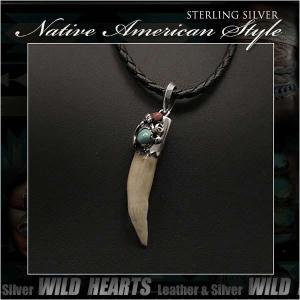 ペンダントトップ ネックレストップ シルバー925 インディアン スタイル クロコダイル/ワニ牙 ターコイズ レッドコーラル (ID pt3229)|wild-hearts