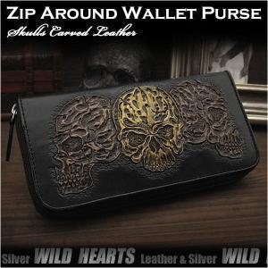 スカル/ドクロ カービング 長財布 ラウンドファスナー ラウンドジッパー サドルレザー/牛革 (ID rlw3303)|wild-hearts