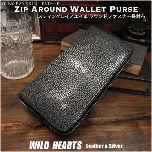 長財布 スティングレイ/エイ革 レザー ラウンドファスナー 革財布 ウォレット (ID rlw3562)|wild-hearts