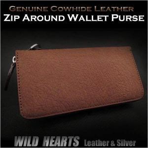 送料無料! ラウンドファスナー 長財布 レザー ライトブラウン (ID rw3083)|wild-hearts