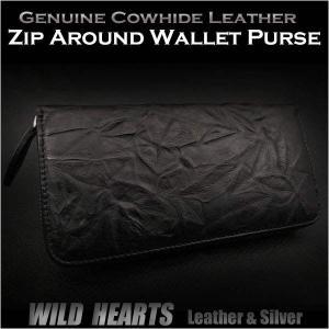 送料無料! ラウンドファスナー 長財布 シュリンク加工レザー (ID rw3084)|wild-hearts