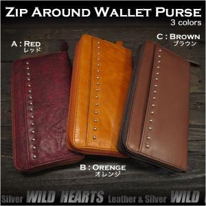 長財布 ラウンドファスナー  ラウンドジッパー ウォレット レザー/本革 三色 ハンドメイド (ID rw3552b3)|wild-hearts