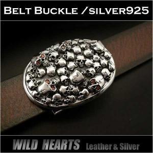 シルバーバックル/スカルバックル/スカル/髑髏/シルバー925/ジルコニア/Silver Skull Buckle/sterling silver buckle/WILD HEARTS/ワイルドハーツ/ wild-hearts