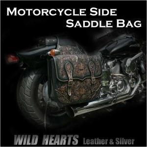 サドルバッグ バイク用 左右セット サドルレザー カービング (ID sb1634)|wild-hearts