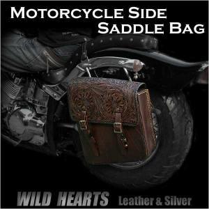 サドルバッグ シングル バイク用 サドルレザー/牛革 カービング (ID sb2171)|wild-hearts