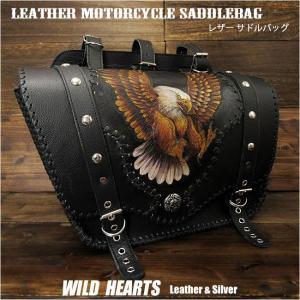 バイク サドルバッグ イーグル カービング ハーレー カスタム  (ID sb3480)|wild-hearts