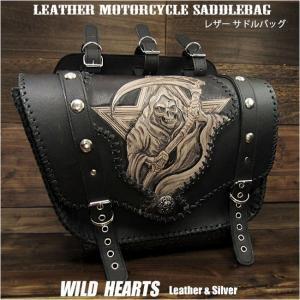 バイク サドルバッグ スカル死神 カービング ハーレー カスタム  (ID sb3483)|wild-hearts