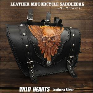 バイク サドルバッグ スカル/ドクロ カービング ハーレー (ID sb3484)|wild-hearts