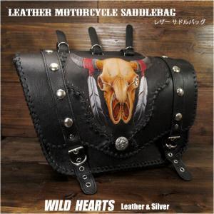バイク サドルバッグ スカル/バッファロー カービング ハーレー カスタム (ID sb3485)|wild-hearts