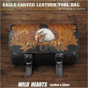 ツールバッグ カービング  レザー フォークバッグ アメリカンイーグル バイク/ハーレー カスタム  (ID sb3486)|wild-hearts