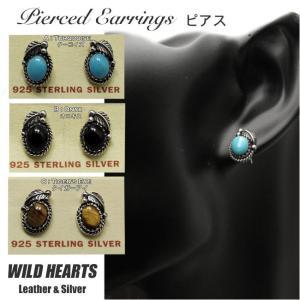 ピアス シルバー925 ターコイズ/オニキス/タイガーアイ イヤリング インディアンジュエリー  (ID se3554)|wild-hearts