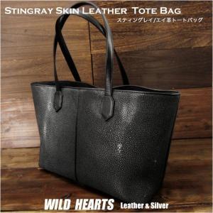 トートバッグ スティングレイ/エイ革 ショルダーバッグ レザー 牛革 (ID tb2498)|wild-hearts