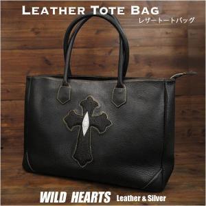 メンズ レザー/本革 トートバッグ ビジネスバッグ  スティングレイ クロス/十字架 ブラック (ID tb3530)|wild-hearts