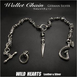 ウォレットチェーン ジャーマンシルバー クロス 十字架  (ID wc1818r6)|wild-hearts