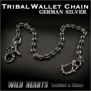ウォレットチェーン/トライバル (ID wc2115r6 )|wild-hearts