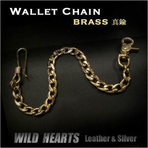 真鍮製 ウォレットチェーン /喜平チェーン(ID wc2120r6)|wild-hearts
