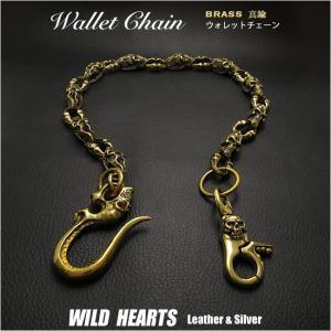 真鍮製 ウォレットチェーン スカル/ドクロ/髑髏 (ID wc2447r6)|wild-hearts