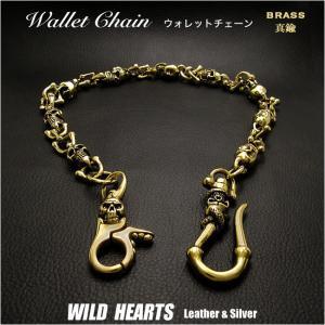 真鍮製 ウォレットチェーン スカル/ドクロ/髑髏  (ID wc2448r6)|wild-hearts