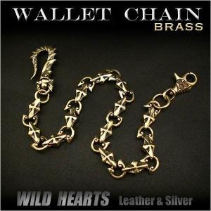 真鍮製 ウォレットチェーン クロス/十字架 (ID wc2449r6)|wild-hearts