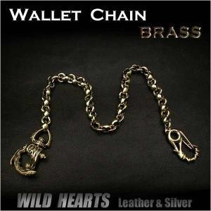 ウォレットチェーン 真鍮 メンズアクセサリー 財布/小物/ファッション (ID wc3048k15)|wild-hearts