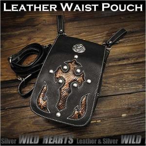 3WAY ベルトポーチ ウエストポーチ/シザーバッグ  ショルダーバッグ レザー 本革 (ID wp0847r58)|wild-hearts