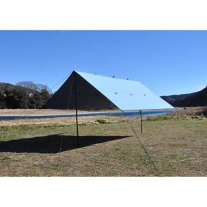 tent-Mark DESIGNS (テンマクデザイン) 男前タープ グレー【スクエアタープ ソロキャンプ 焚き火】 wild1