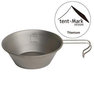 tent-Mark DESIGNS(テンマクデザイン)チタンシェラカップ275 【テンマクロゴ】|wild1