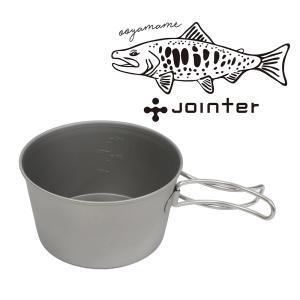 ジョインター チタンシェラカップ深型350 フォールディングハンドル【オオヤマメ】 wild1