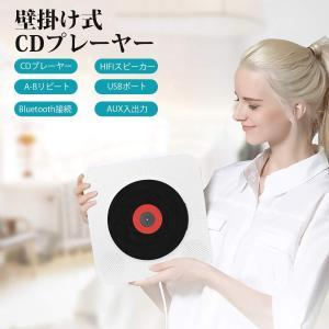 CDプレーヤー VIFLYKOO 新型 置き&壁掛け式 Bluetooth/FM/USB対応 ポータ...