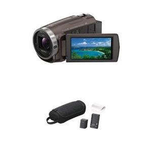 ソニー SONY ビデオカメラ Handycam 光学30倍 内蔵メモリー64GB ブロンズブラウン...