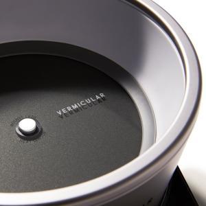 バーミキュラ ご飯鍋 シルバー 19cm IH炊飯器、3合炊き RP19A-SV
