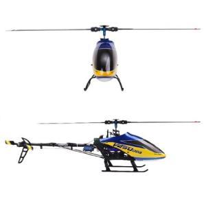 ラジコン ヘリコプター ワルケラV450D03 6CH 機体のみ wildfang