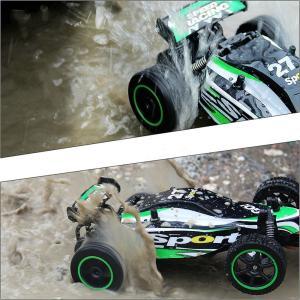 Smija ラジコンカー 車おもちゃ 2.4Ghz 2WD オフロード車 防水 RCカー 防振性、走破性抜群 オフロード車 wildfang