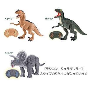 大恐竜セット2 ラジコン&フィギュア / クリスマスプレゼント / 福袋 / 男の子おもちゃ wildfang