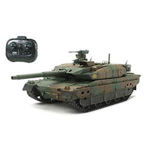 タミヤ 1/35 RC タンクシリーズ 陸上自衛隊 10式戦車 専用プロポ付き 48215 wildfang