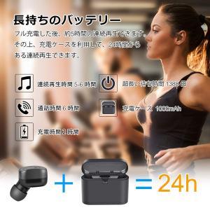 2019最先端Bluetooth5.0 進化版Bluetooth イヤホン Hi-Fi高音質 ブルー...